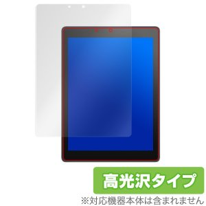 Chromebook Tablet CT100PA 用 保護 フィルム OverLay Brilliant for ASUS Chromebook Tablet CT100PA  液晶 保護 指紋がつきにくい 防指紋 高光沢 visavis