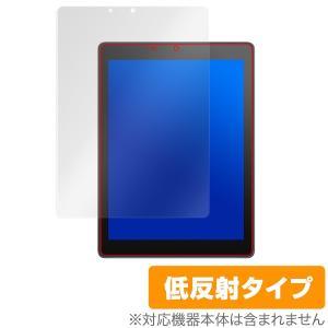 Chromebook Tablet CT100PA 用 保護 フィルム OverLay Plus for ASUS Chromebook Tablet CT100PA  液晶 保護 アンチグレア 低反射 非光沢 防指紋 クロームブック visavis