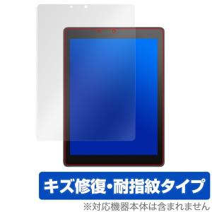 Chromebook Tablet CT100PA 用 保護 フィルム OverLay Magic for ASUS Chromebook Tablet CT100PA  液晶 保護 キズ修復 耐指紋 防指紋 コーティング visavis