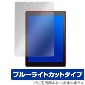 Chromebook Tablet CT100PA 用 保護 フィルム OverLay Eye Protector for ASUS Chromebook Tablet CT100PA  液晶 保護 目にやさしい ブルーライト カット visavis