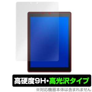 Chromebook Tablet CT100PA 用 保護 フィルム OverLay 9H Brilliant for ASUS Chromebook Tablet CT100PA  9H 高硬度で透明感が美しい高光沢タイプ visavis