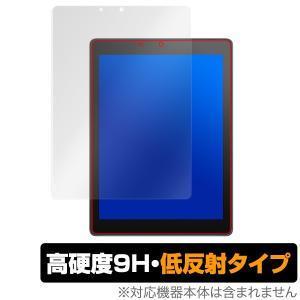 Chromebook Tablet CT100PA 用 保護 フィルム OverLay 9H Plus for ASUS Chromebook Tablet CT100PA  低反射 9H 高硬度 映りこみを低減する低反射タイプ visavis