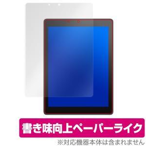 Chromebook Tablet CT100PA 用 保護 フィルム OverLay Paper for ASUS Chromebook Tablet CT100PA  ペーパーライク フィルム 紙に書いているような描き心地 visavis