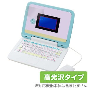 セガトイズ「マウスできせかえ! すみっコぐらしパソコン」に対応した透明感が美しい液晶保護シート! 高...