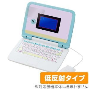 セガトイズ「マウスできせかえ! すみっコぐらしパソコン」に対応した映り込みを抑える液晶保護シート! ...
