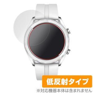 HUAWEI WATCH GT 42mm 用 保護 フィルム OverLay Plus for HUAWEI WATCH GT 42mm (2枚組)  液晶 保護 アンチグレア 低反射 非光沢 防指紋 ファーウェイ ウォッチ|visavis