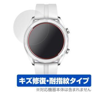 HUAWEI WATCH GT 42mm 用 保護 フィルム OverLay Magic for HUAWEI WATCH GT 42mm (2枚組)  液晶 保護 キズ修復 耐指紋 防指紋 コーティング ファーウェイ|visavis