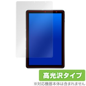 CHUWI Hi9 Plus 用 保護 フィルム OverLay Brilliant for CHU...