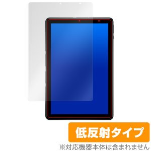 CHUWI Hi9 Plus 用 保護 フィルム OverLay Plus for CHUWI Hi...