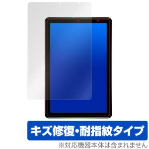 CHUWI Hi9 Plus 用 保護 フィルム OverLay Magic for CHUWI H...