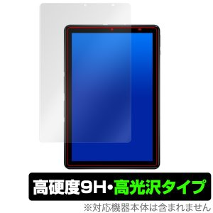 CHUWI Hi9 Plus 用 保護 フィルム OverLay 9H Brilliant for ...