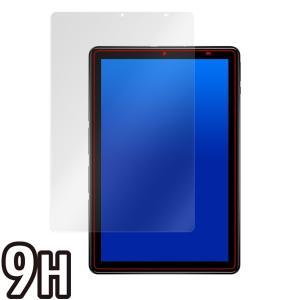 CHUWI Hi9 Plus 用 保護 フィルム OverLay 9H Brilliant for CHUWI Hi9 Plus  9H 高硬度で透明感が美しい高光沢タイプ チウェイ タブレット Hi9 プラス|visavis|03