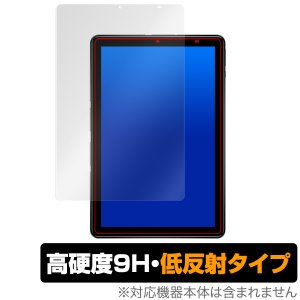CHUWI Hi9 Plus 用 保護 フィルム OverLay 9H Plus for CHUWI...