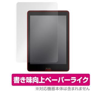 ONYX「BOOX Nova Pro」に対応した紙に書いているような描き心地の液晶保護シート! 書き...