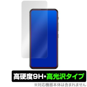 ASUS「ZenFone 6 ZS630KL」に対応した9H高硬度の液晶保護シート! 色鮮やかに再現...