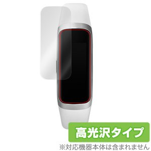 Galaxy Fit 用 保護 フィルム OverLay Brilliant for Galaxy Fit (2枚組)  液晶 保護 高光沢 指紋がつきにくい 防指紋 ギャラクシー フィット|visavis