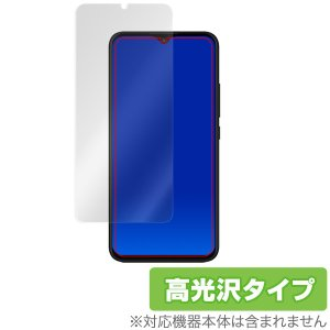 「UMIDIGI Power」に対応した透明感が美しい液晶保護シート! 高光沢タイプ OverLay...