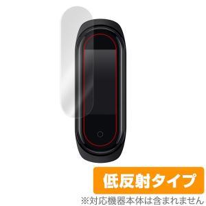 Mi Band4 用 保護 フィルム OverLay Plus for Xiaomi Mi Band 4 液晶 保護 アンチグレア 低反射 非光沢 防指紋 シャオミー ミーバンド フォー MiBand4|visavis