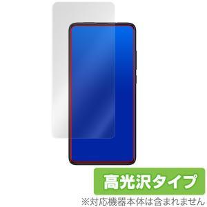 Xiaomi Mi9T 用 保護 フィルム OverLay Brilliant for Xiaomi...