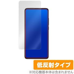 Xiaomi Mi9T 用 保護 フィルム OverLay Plus for Xiaomi Mi 9...