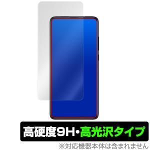 Xiaomi Mi9T 用 保護 フィルム OverLay 9H Brilliant for Xia...
