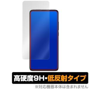 Xiaomi Mi9T 用 保護 フィルム OverLay 9H Plus for Xiaomi M...