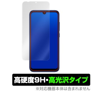 Xiaomi MiPlay 用 保護 フィルム OverLay 9H Brilliant for X...