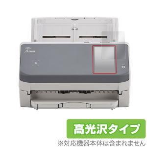 富士通 イメージ スキャナー fi-7300NX 用 保護 フィルム OverLay Brillia...