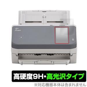 富士通 イメージ スキャナー fi-7300NX 用 保護 フィルム OverLay 9H Bril...