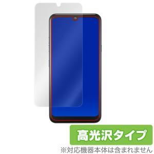 LGK50 用 保護 フィルム OverLay Brilliant for LG K50 液晶 保護...