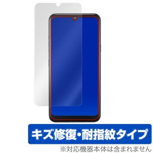 LGK50 用 保護 フィルム OverLay Magic for LG K50 液晶 保護 キズ修...