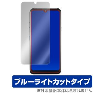 LGK50 用 保護 フィルム OverLay Eye Protector for LG K50 液...