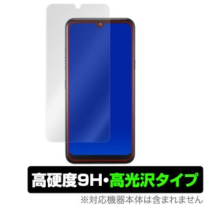 LGK50 用 保護 フィルム OverLay 9H Brilliant for LG K50 9H...