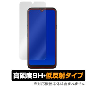 LGK50 用 保護 フィルム OverLay 9H Plus for LG K50 低反射 9H ...