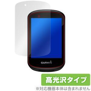 GARMIN「Edge 830 / 530」に対応した透明感が美しい液晶保護シート! 高光沢タイプ ...
