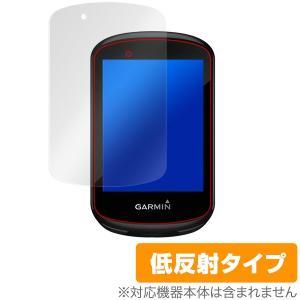GARMIN「Edge 830 / 530」に対応した映り込みを抑える液晶保護シート! 低反射タイプ...