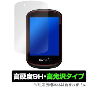 GARMIN「Edge 830 / 530」に対応した9H高硬度の表面用保護シート! 色鮮やかに再現...