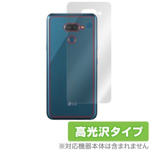 LGK50 用 背面 保護 フィルム OverLay Brilliant for LG K50 背面...