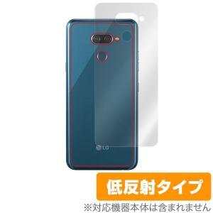 LGK50 用 背面 保護 フィルム OverLay Plus for LG K50 背面 保護 低...