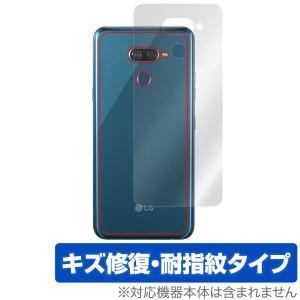 LGK50 用 背面 保護 フィルム OverLay Magic for LG K50 背面 保護 ...