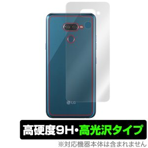 LGK50 用 背面 保護 フィルム OverLay 9H Brilliant for LG K50...