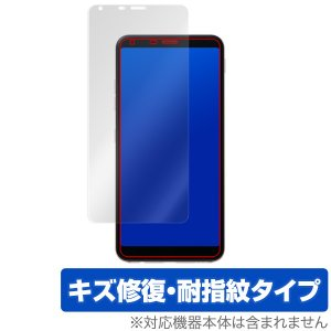LG style2 L-01L 用 保護 フィルム OverLay Magic for LG sty...