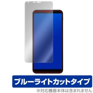 LG style2 L-01L 用 保護 フィルム OverLay Eye Protector fo...
