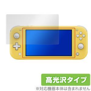 NintendoSwitch Lite 保護 フィルム OverLay Brilliant for Nintendo Switch Lite 指紋がつきにくい 防指紋 高光沢 任天堂 ニンテンドースイッチ ライト visavis