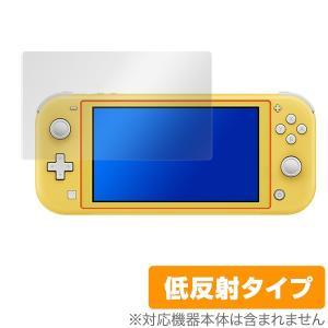 NintendoSwitch Lite 保護 フィルム OverLay Plus for Nintendo Switch Lite アンチグレア 低反射 非光沢 防指紋 任天堂 ニンテンドースイッチ ライト visavis