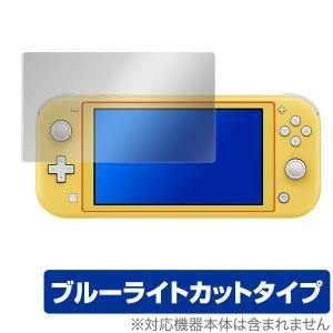 NintendoSwitch Lite 保護 フィルム OverLay Eye Protector for Nintendo Switch Lite 目にやさしい ブルーライト カット 任天堂 ニンテンドースイッチ ライト visavis