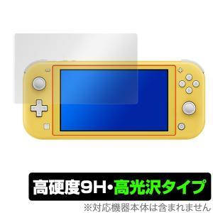 Nintendo Switch Lite 用 保護 フィルム OverLay 9H Brilliant for Nintendo Switch Lite 9H 高硬度で美しい高光沢タイプ 任天堂 ニンテンドースイッチ ライト visavis