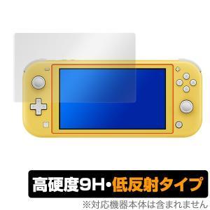 Nintendo Switch Lite 用 保護 フィルム OverLay 9H Plus for Nintendo Switch Lite 9H 高硬度 映りこみを抑える低反射タイプ ニンテンドースイッチ ライト visavis