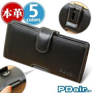 Galaxy S10 SC-03L / SCV41 用 ケース PDAIR レザーケース ポーチタイプ  ポーチ型 横型 横入れ ケース レザー ベルトクリップ付き|visavis