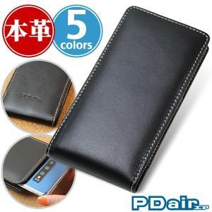 Galaxy S10 SC-03L / SCV41 用 ケース PDAIR レザーケース バーティカルポーチタイプ  ポーチ型 本革 本皮 ケース レザー|visavis